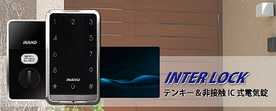 interlock-l-banner
