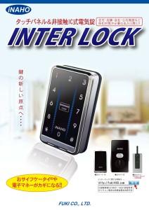 interlock_01